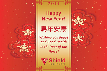 Chinese New Year Greeting from Shield HealthCare